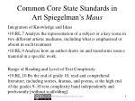 common core state standards in art spiegelman s maus2