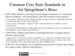 common core state standards in art spiegelman s maus3
