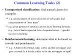 common learning tasks 2