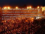 poca del profeta oseas 700 a c3