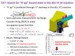 e27 search for k pp bound state in the d p k x reaction