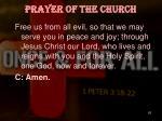 prayer of the church2