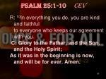 psalm 25 1 10 cev5