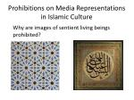 prohibitions on media representations in islamic culture