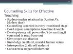 counselling skills for effective teaching2