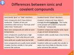 differences between ionic and covalent compounds