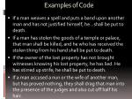 examples of code