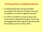 thinking about implementation