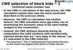 cwe selection of block bids 1 technical issue number two
