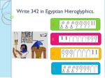 write 342 in egyptian hieroglyphics