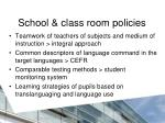 school class room policies