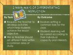 2 main ways of differentiating instruction