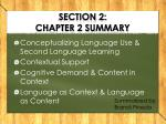 section 2 chapter 2 summary