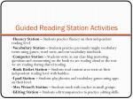 guided reading station activities