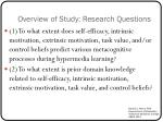 overview of study research questions