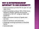 why is entrepreneurship important to our economy