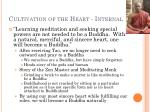 cultivation of the heart internal