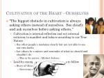 cultivation of the heart ourselves