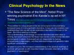 clinical psychology in the news
