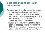 seed breeding and generation advancement