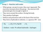group 1 reaction with water