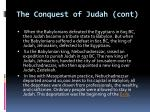 the conquest of judah cont