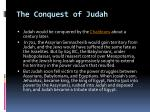 the conquest of judah