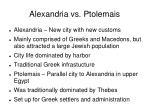 alexandria vs ptolemais