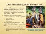 deuteronomist history theology