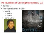 the revelation of god s righteousness v 21