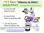f 2 poem d jeuner du matin jacques pr vert http litgloss buffalo edu prevert text shtml