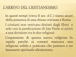 l arrivo del cristianesimo