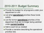 2010 2011 budget summary