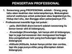 pengertian professional