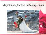 bicycle built for two in beijing china