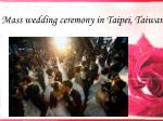 mass wedding ceremony in taipei taiwan