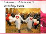 valentine s celebration in st petersburg russia