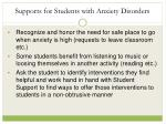 supports for students with anxiety disorders