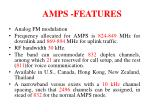 amps features