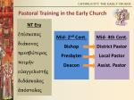 catholicity the early church24