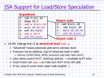 isa support for load store speculation