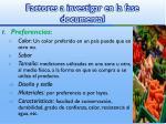 factores a investigar en la fase documental5