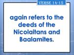 again refers to the deeds of the nicolaitans and baalamites