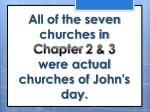 all of the seven churches in chapter 2 3 were actual churches of john s day