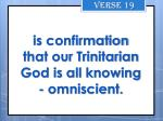 is confirmation that our trinitarian god is all knowing omniscient