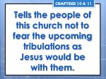 tells the people of this church not to fear the upcoming tribulations as jesus would be with them