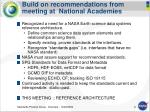 build on recommendations from meeting at national academies