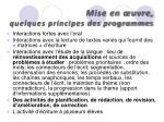 mise en uvre quelques principes des programmes
