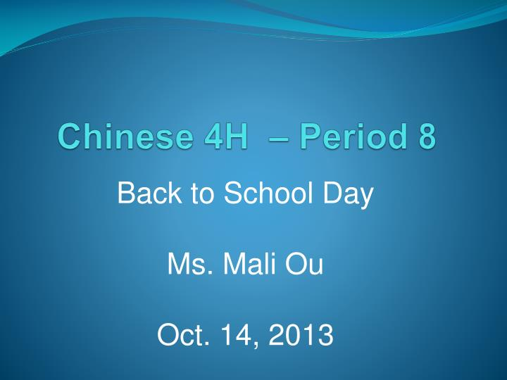 chinese 4h period 8 n.
