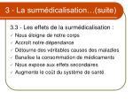 3 la surm dicalisation suite2